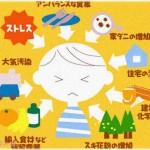 【キチガイ】Aさんのお子さんはアレルギーを持っていて、Aさんは気を使ってなるべくおいしい物を作ろうと努力しているが、姑が「くわず嫌いは良くない」とネチネチ攻撃……