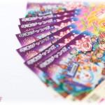 【ずうずうしい話】ノリで買った宝くじが当たって10万円GETしたので家族旅行に行った。そのお土産を持って友人の家に行くと…。