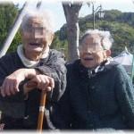【修羅場】痴呆が入っている86歳の祖母を訪ねて、胡散臭い見知らぬ爺さんが家に来るようになった!